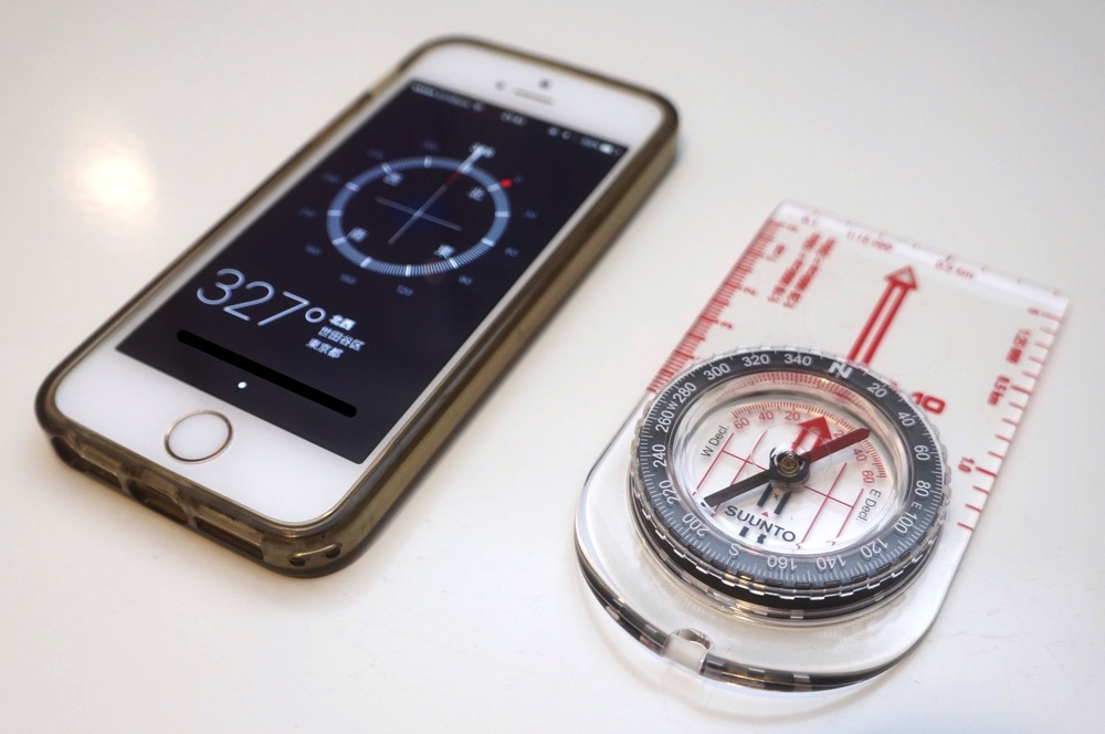 Calibration method for an electronic compass built into the iphone 00004 1