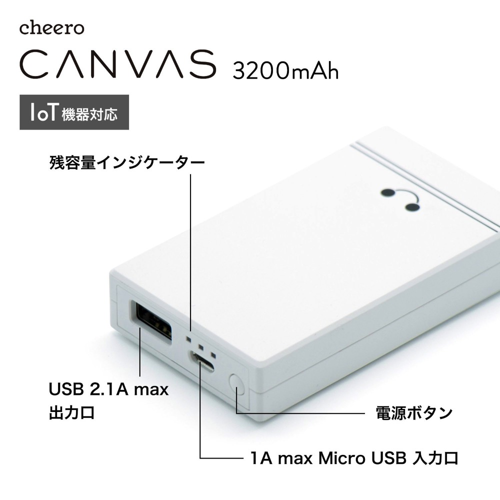 Cheero canvas 3200mah for iot devices che 061 00018