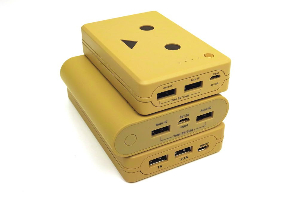 Cheero power plus 3 13400mah danboard version 00003