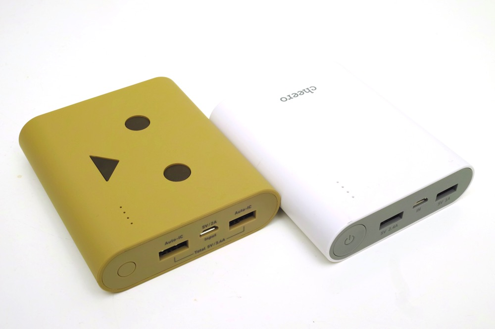 Cheero power plus 3 13400mah danboard version 00004