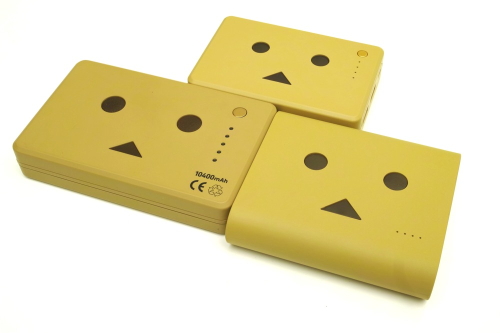 Cheero power plus 3 13400mah danboard version 00007