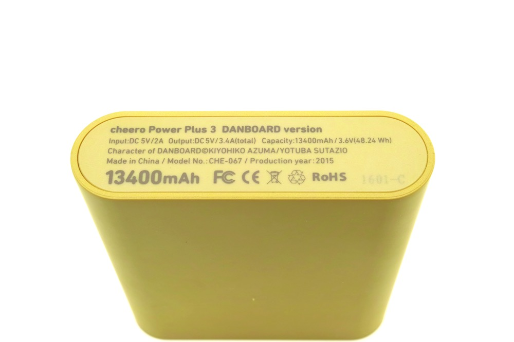 Cheero power plus 3 13400mah danboard version 00014