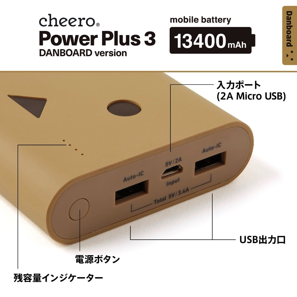 Cheero power plus 3 13400mah danboard version 00018