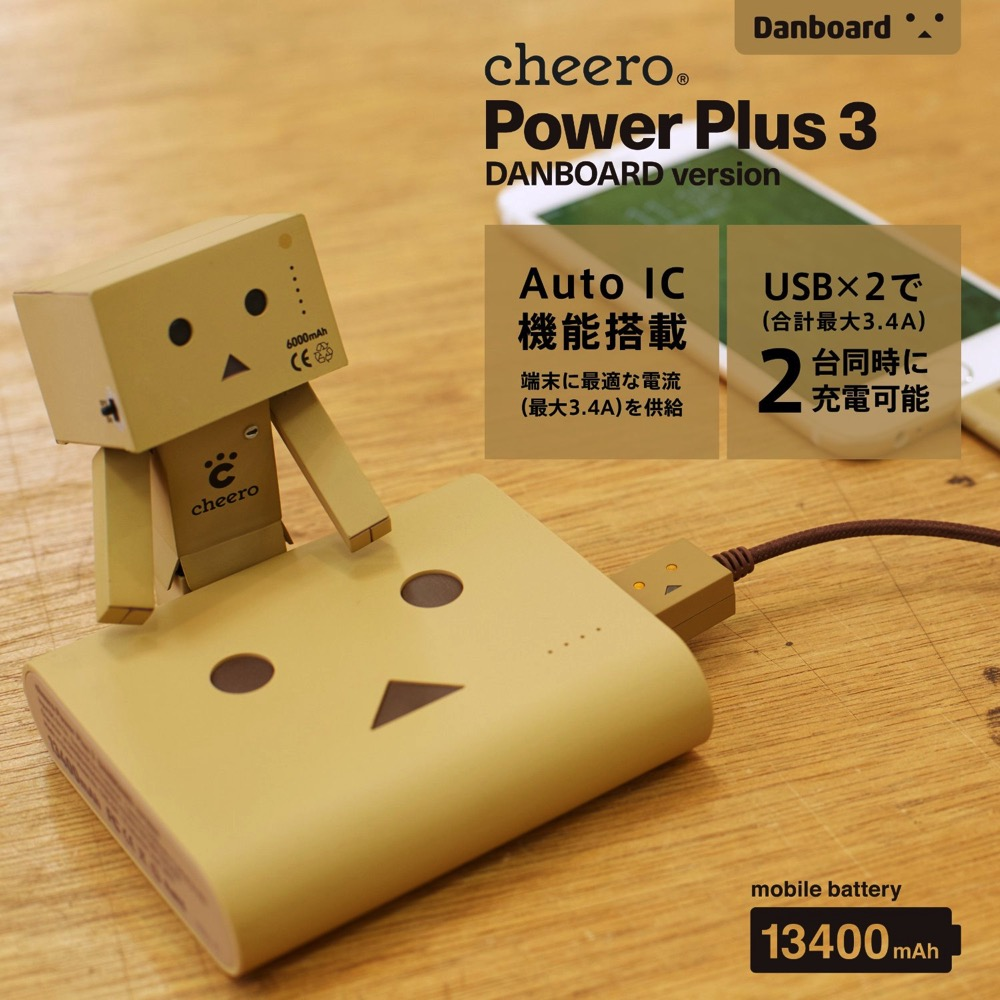 Cheero power plus 3 13400mah danboard version 00021