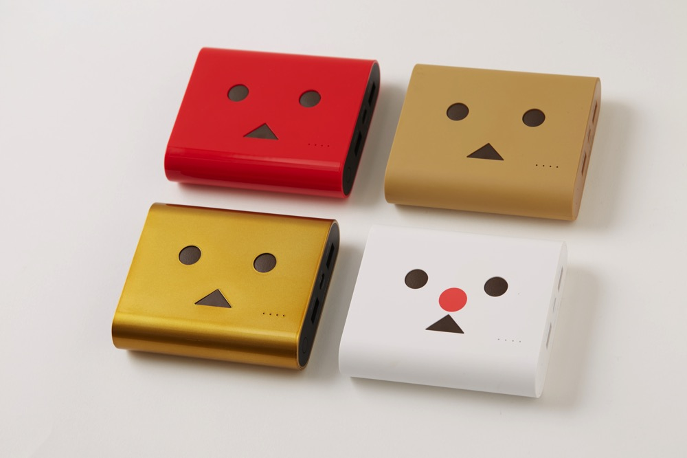 Cheero power plus 3 13400mah danboard version 00024