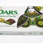 dars-queen-of-nuts-00004.jpg