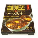 ginza-cheese-curry-taste-good-00002.jpg