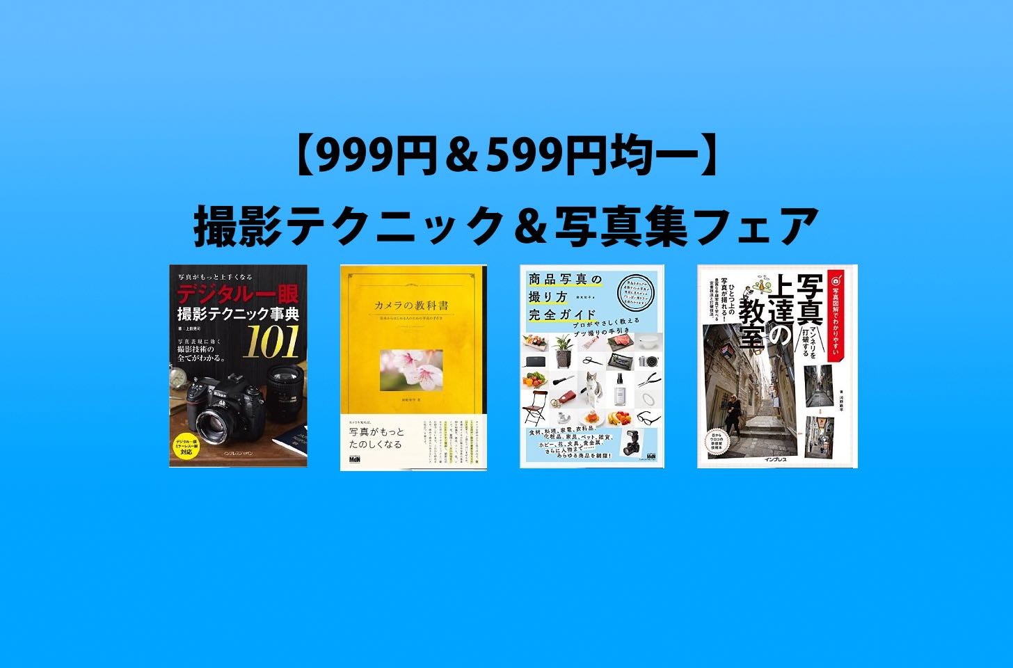 Kobunsha kindle sale 2015 12