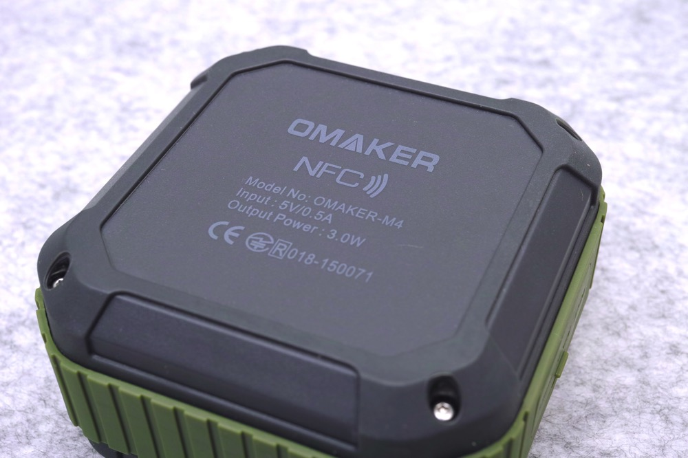 Omaker m4 review 00004