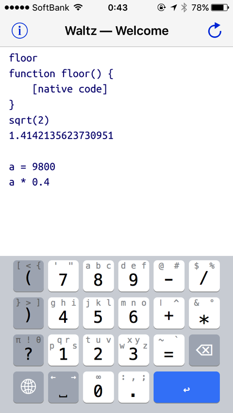 Waltz a native calculator in a smart scratchpad 00004