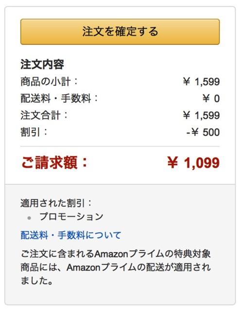 Aukey ep b4 sale 2016 03 00001