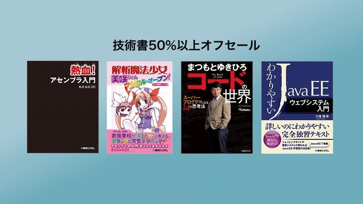 Amazon kindle it book sale 2016 03
