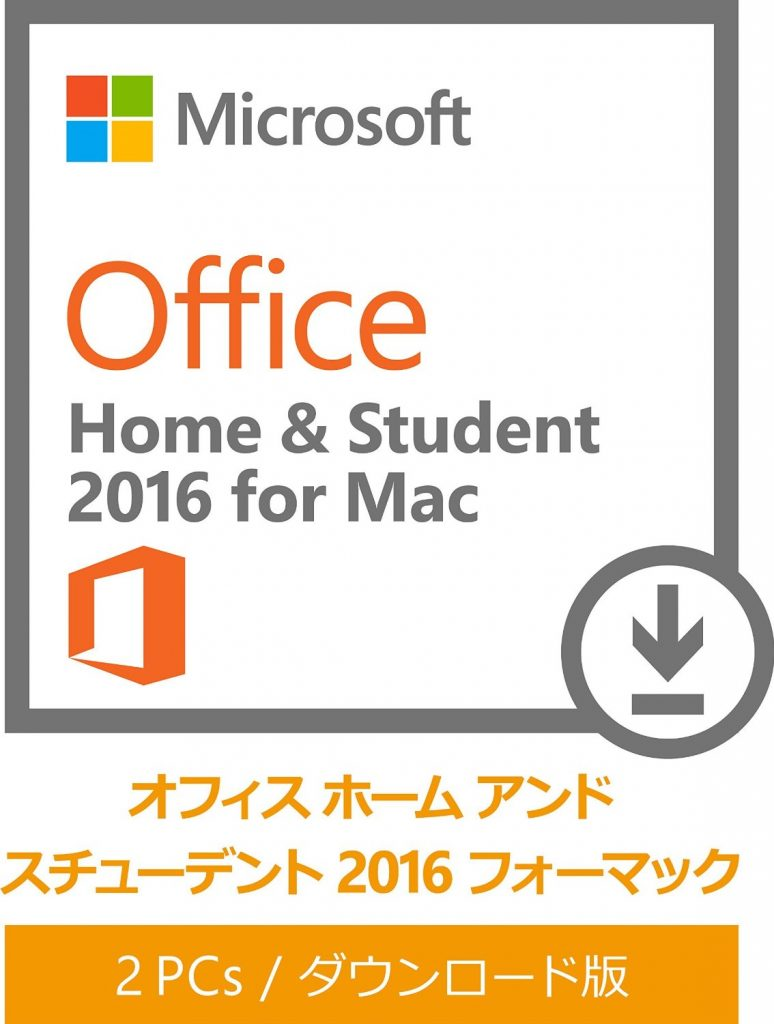 Amazon Microsoft Office For Mac Home And Student