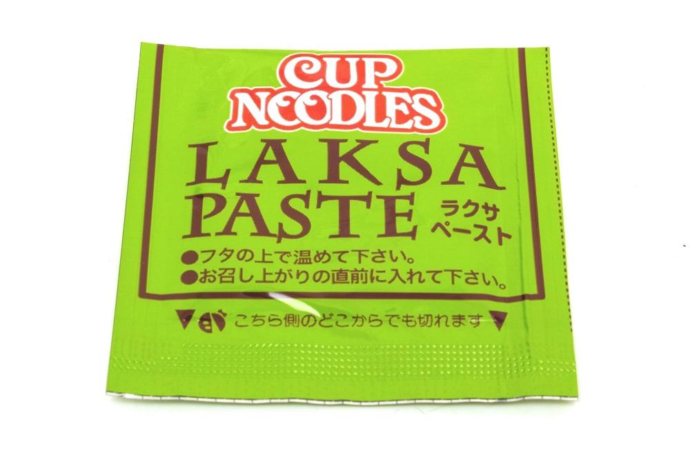 Cup noodles singapore laksa 00003