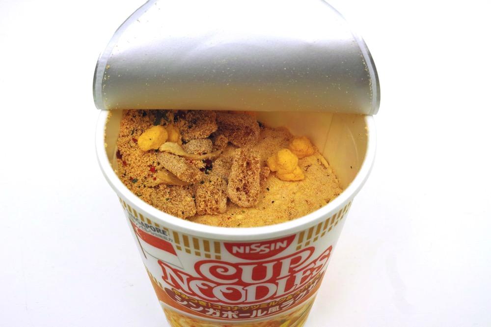 Cup noodles singapore laksa 00004