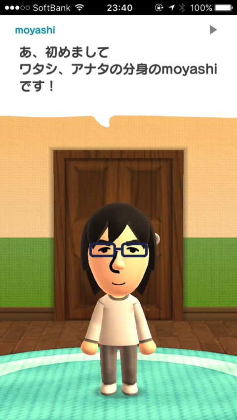 What to do if the miitomo does not start 00004