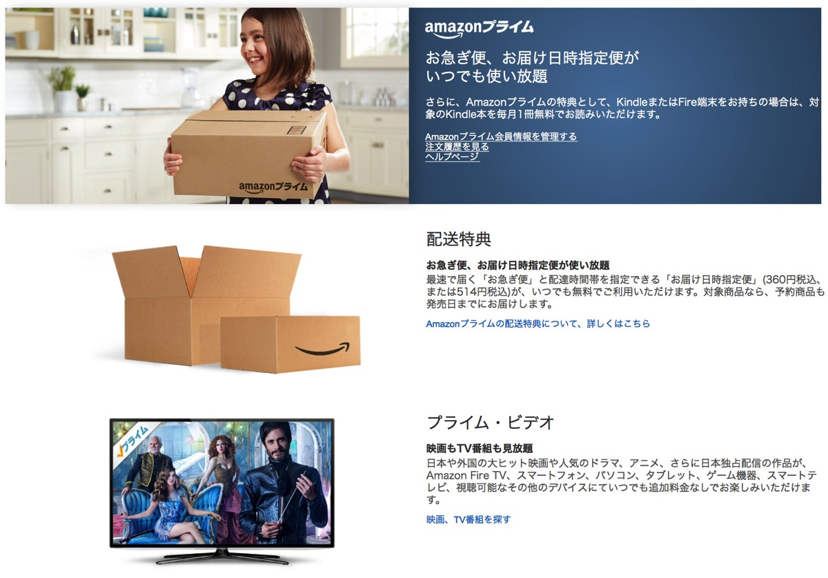 Amazon revised the shipping fee provision 00003