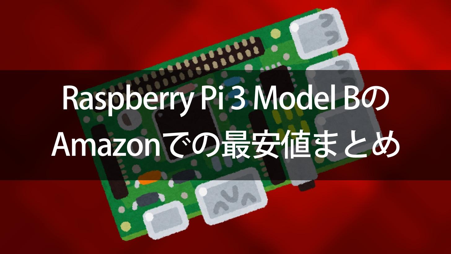 Raspberry pi 3 model b amazon 2016 04 00000