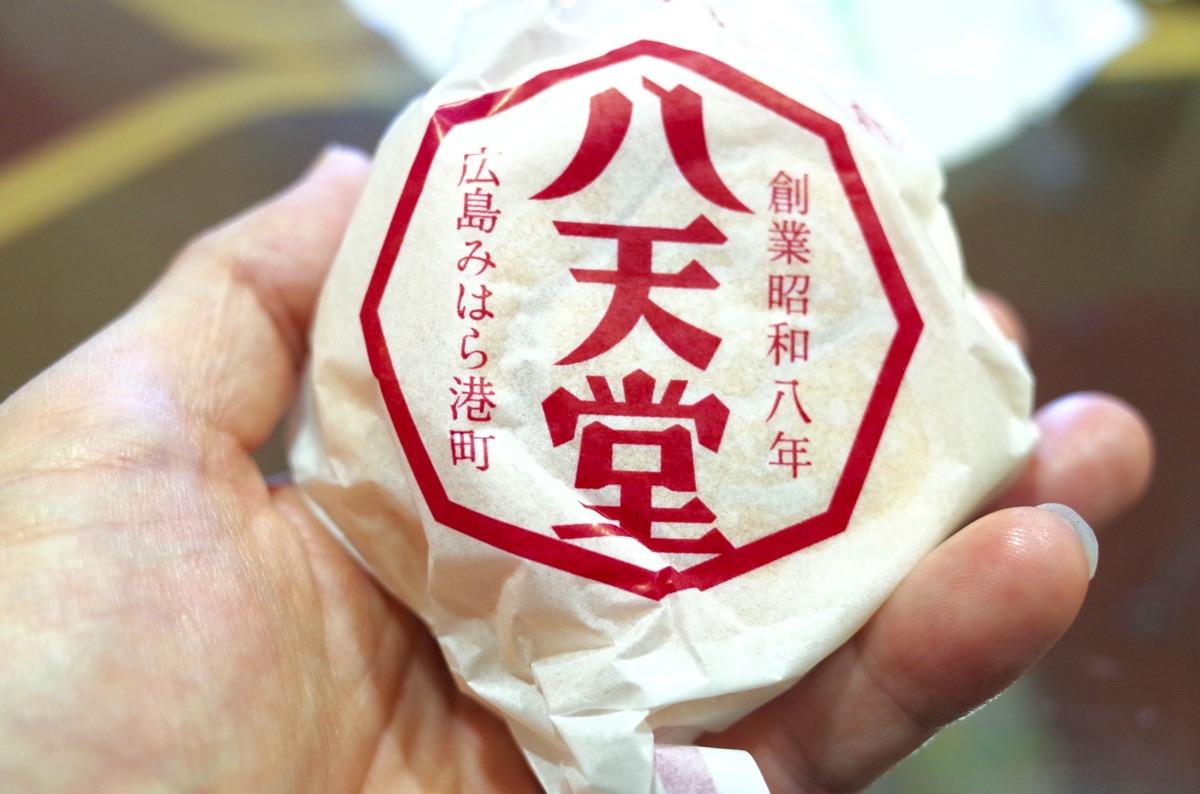 Hattendo cream buns00008