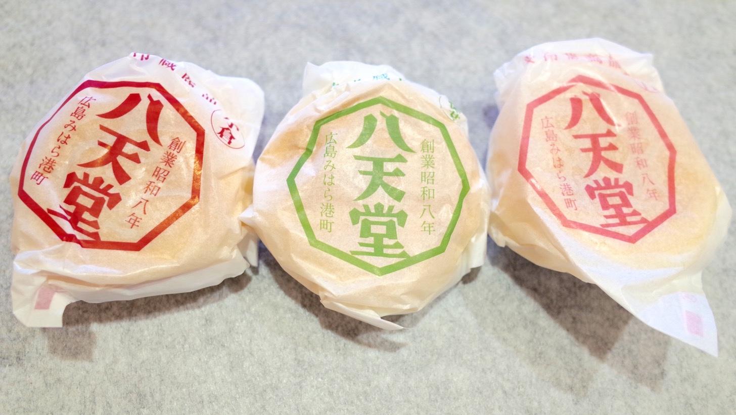 Hattendo cream buns00010
