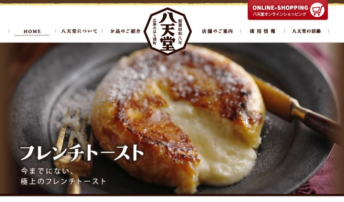 Hattendo cream buns00011