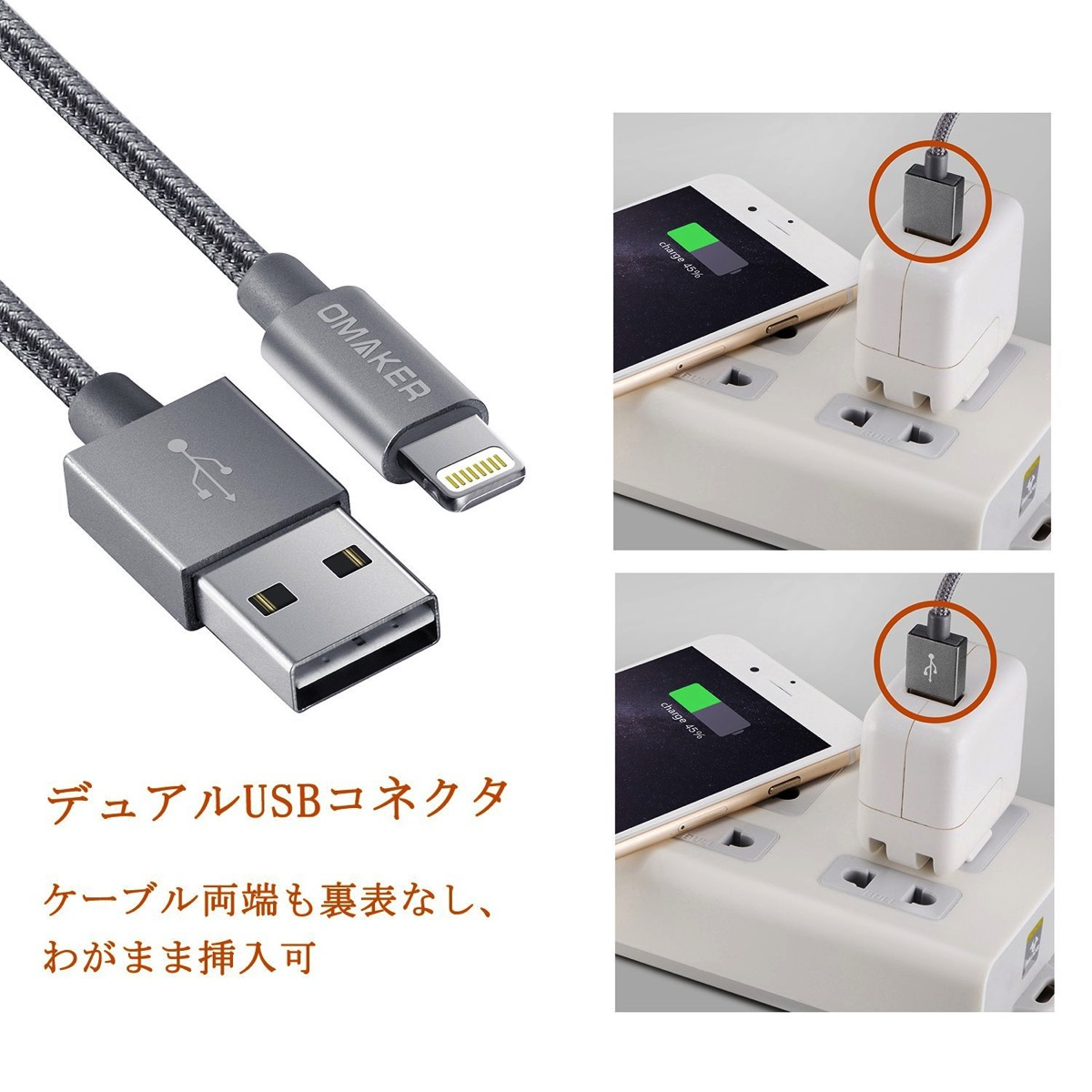 Omaker lightning cable 600yen off sale 2016 04 00002