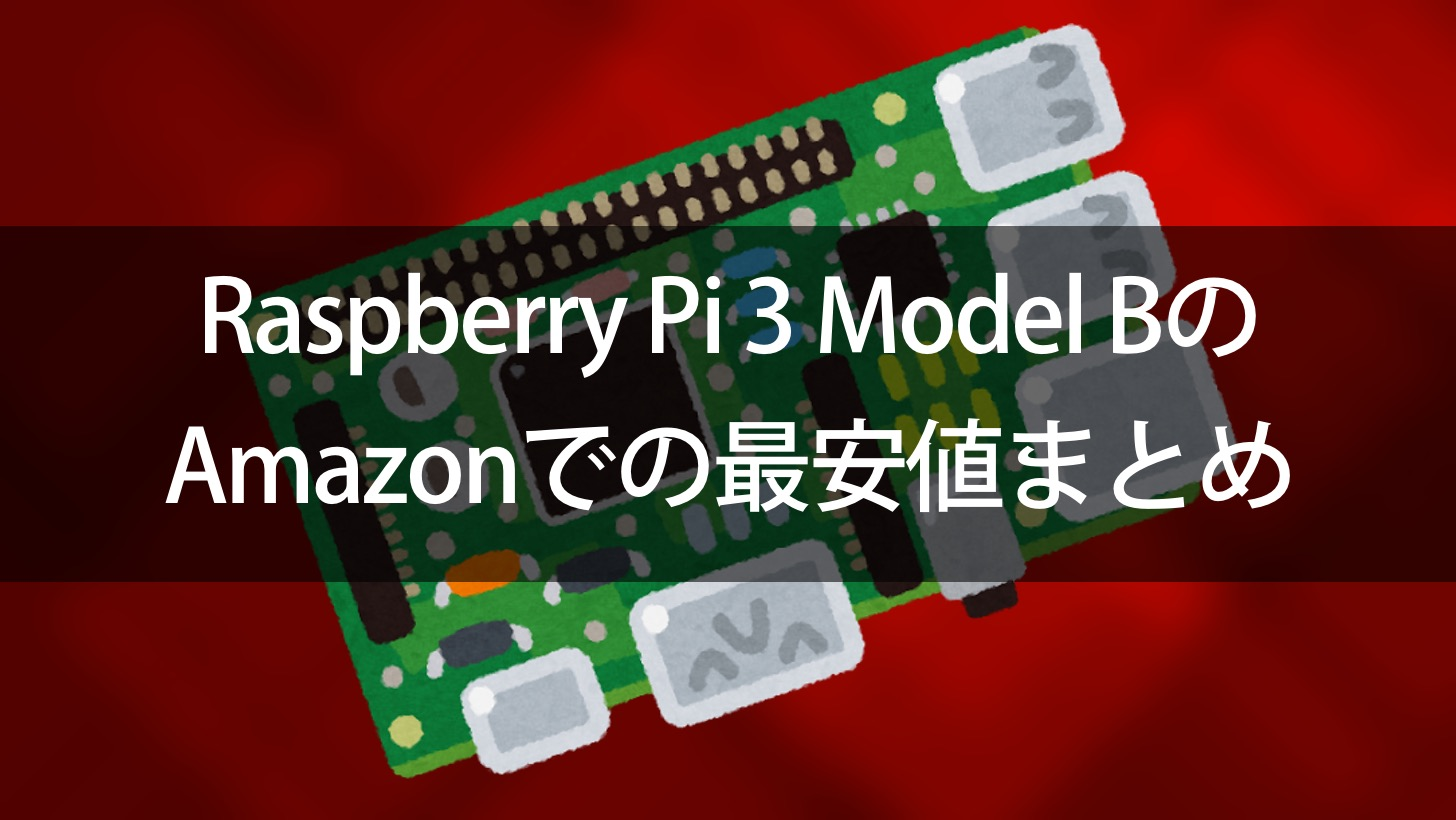 Raspberry pi 3 model b amazon 2016 04 00000