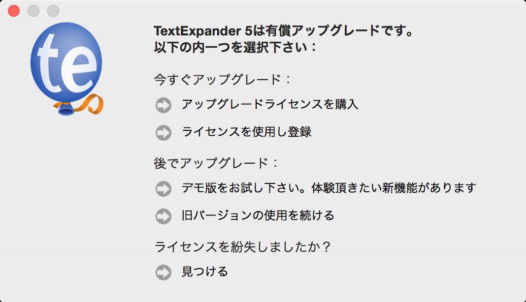 Textexpander 6 00003