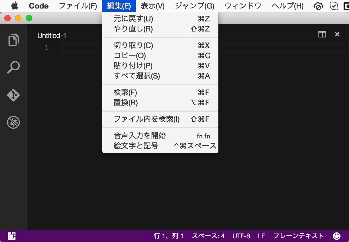 Visual studio code version 1 0 0 00001
