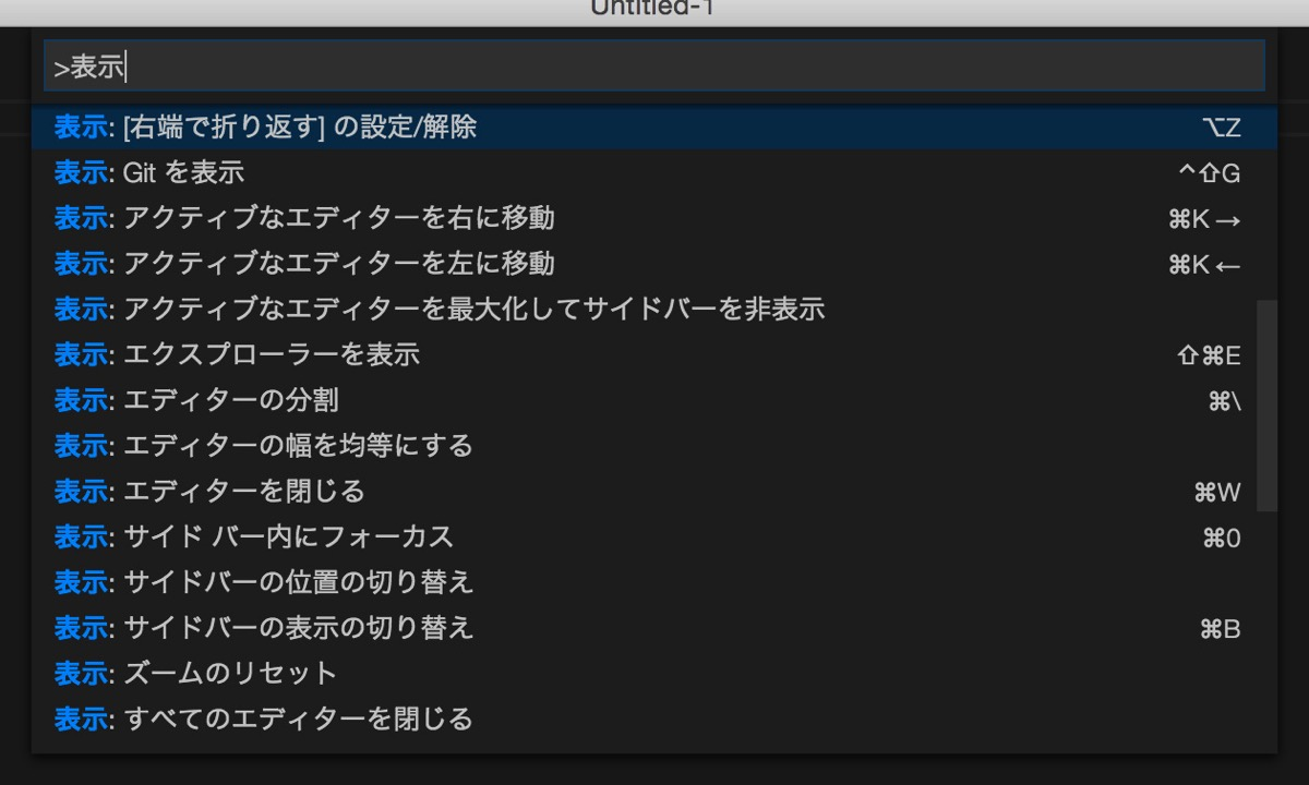 Visual studio code version 1 0 0 00002