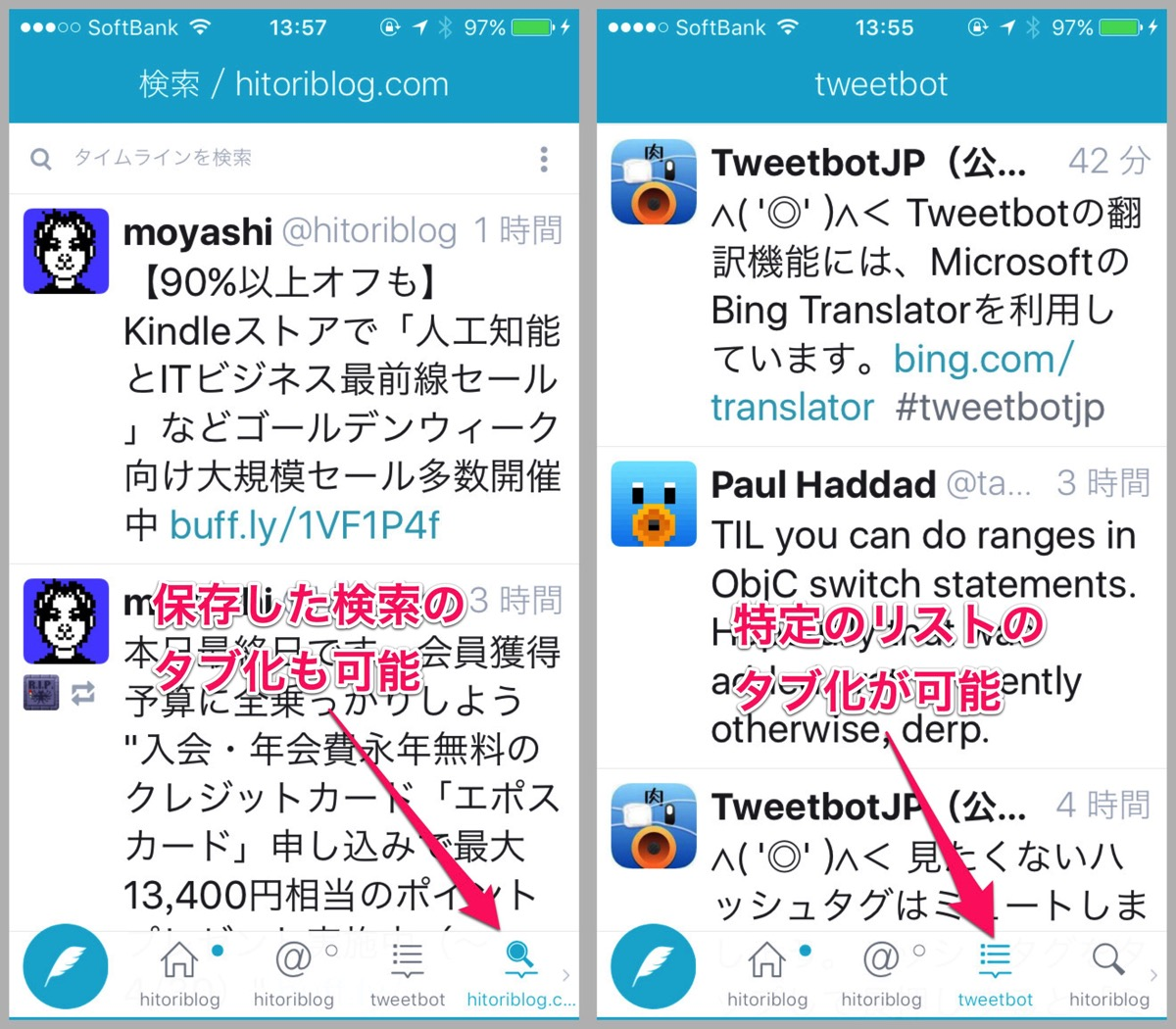 Vote for twitter client 00001