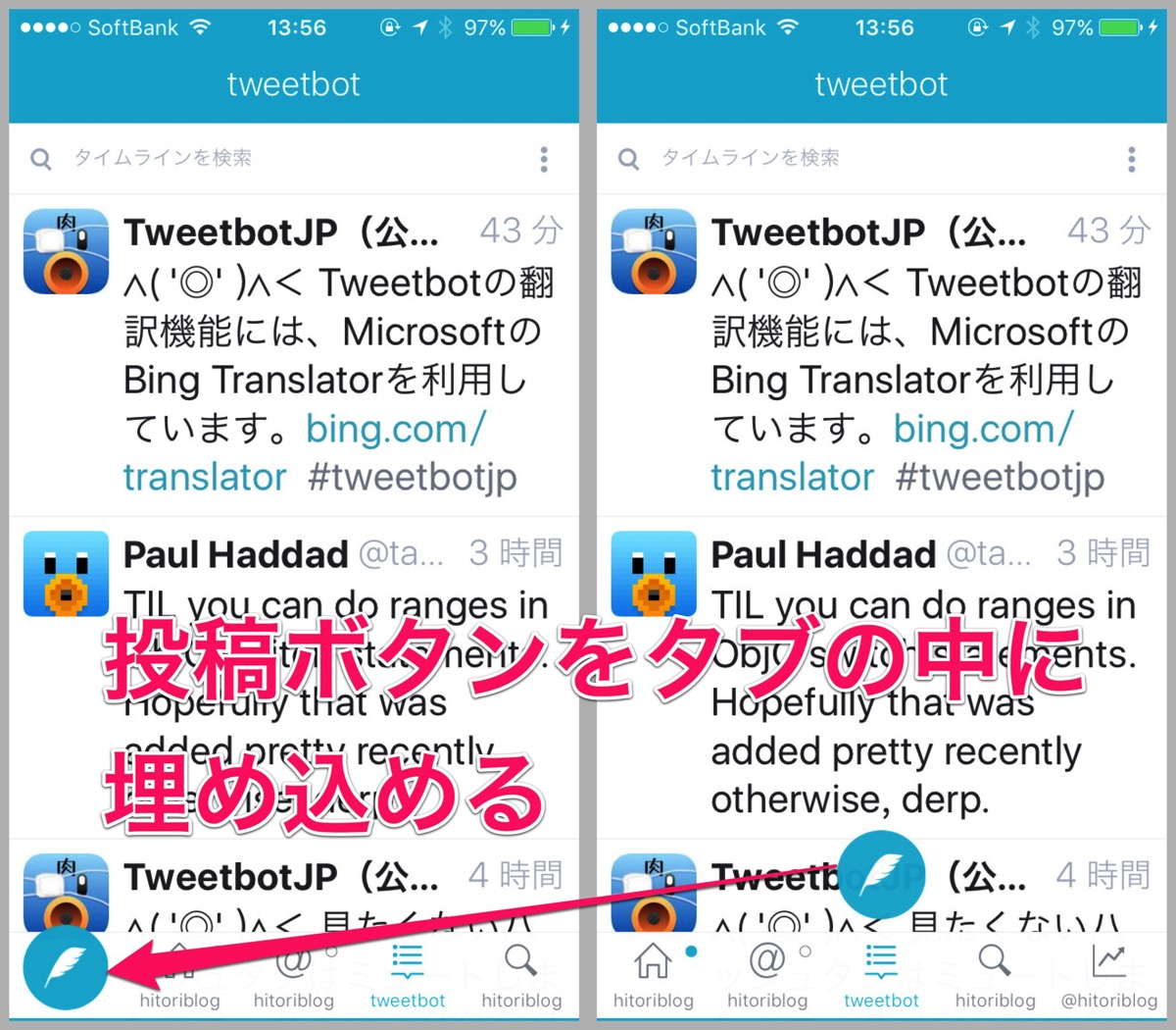 Vote for twitter client 00002