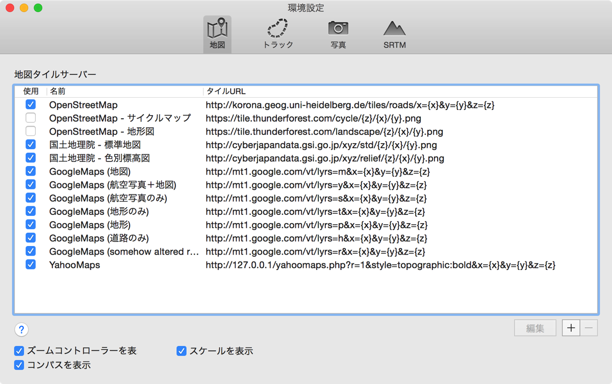 Gpx binder google maps yahoo japan maps 00005