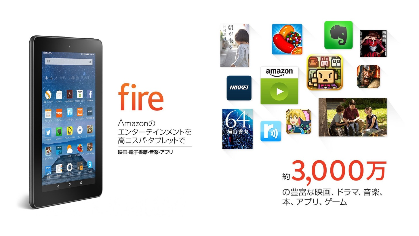 Amazon fire tablet 3980 sale 00001
