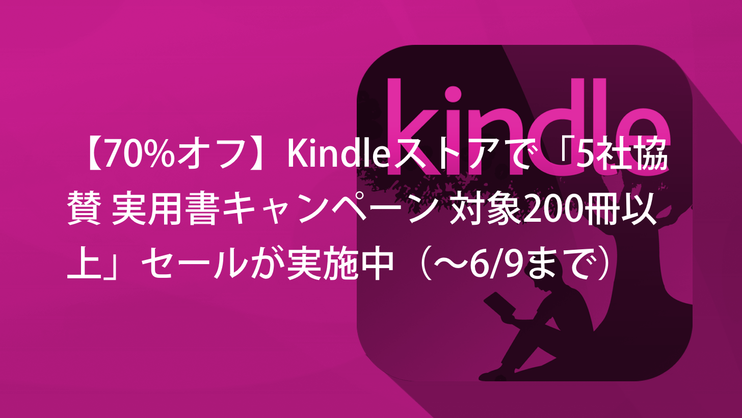 Amazon kindle how to book sale 2016 05 00001