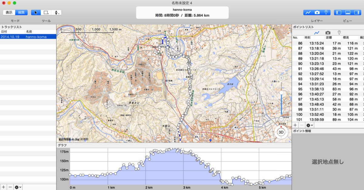 Gpx binder google maps yahoo japan maps 00007