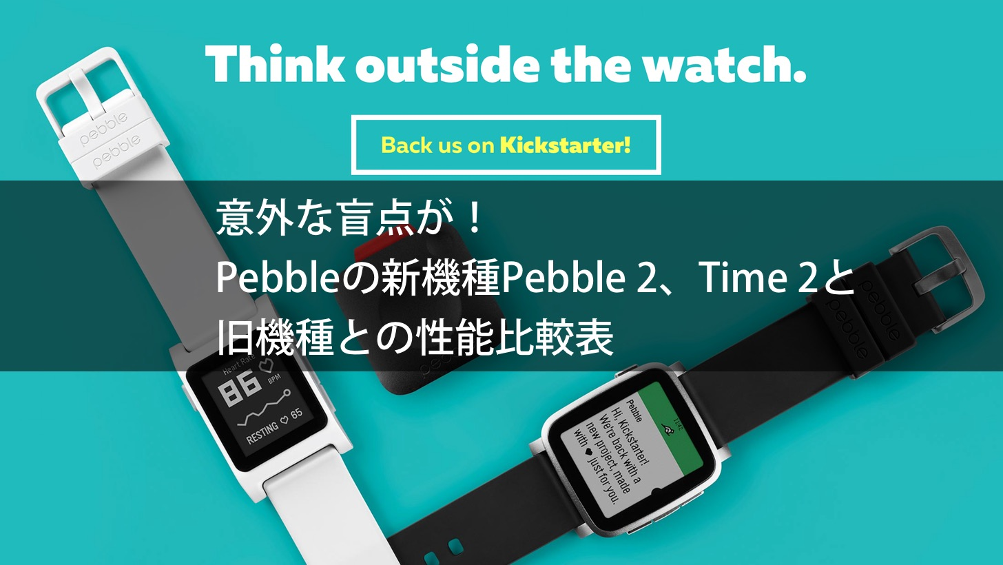 Pebble 2 time 2 pebble core 00006