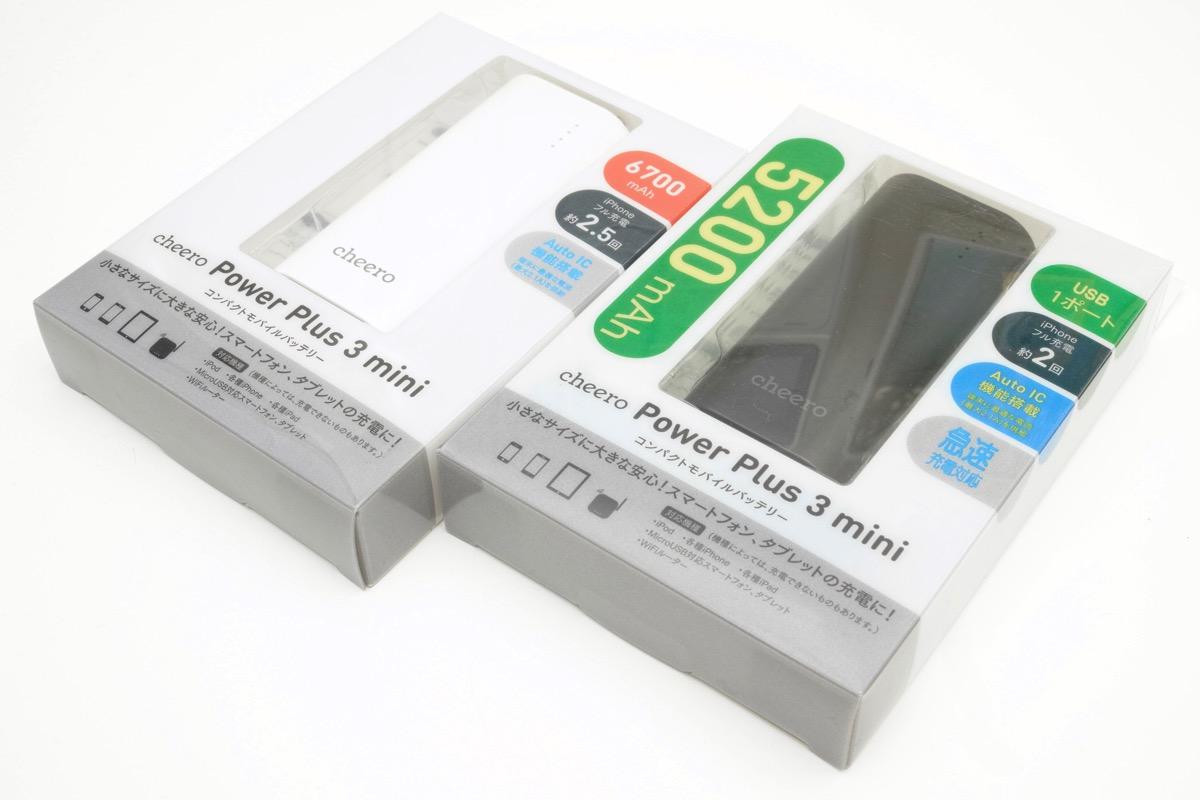 Cheero power plus 3 mini 5200mah now on sale 00006