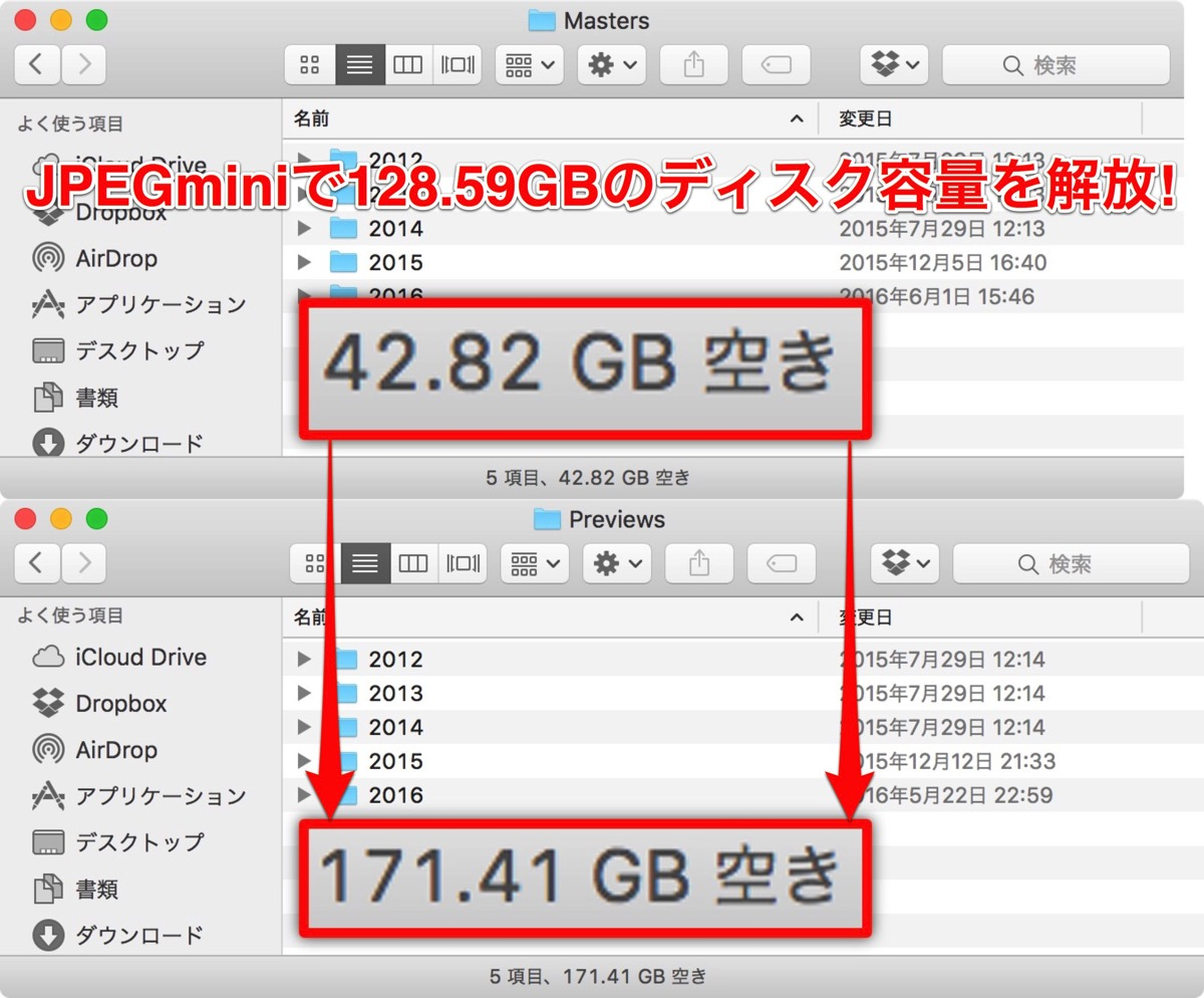 Ensure the disk space by compressing the photo size on macos photos app by jpegmini 00006