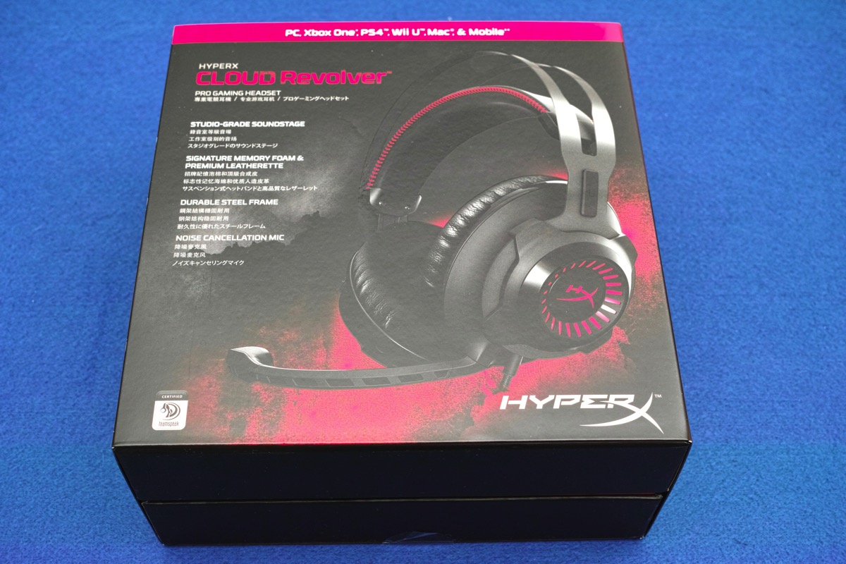 Kingston technology hyperx cloud revolver 00017