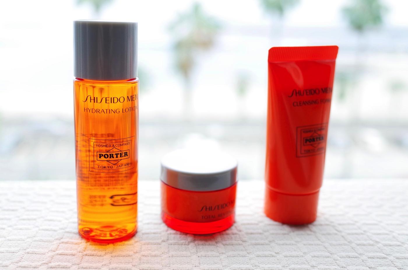 Porter shiseido men total grooming box application 00017