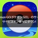 pokemon-go-japan-00000.jpg