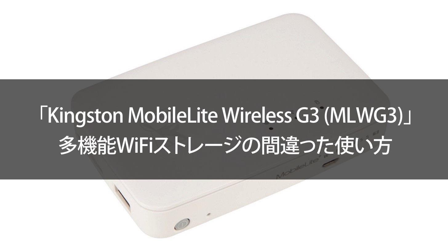 Kingston mobilelite wireless g3 mlwg3 00000