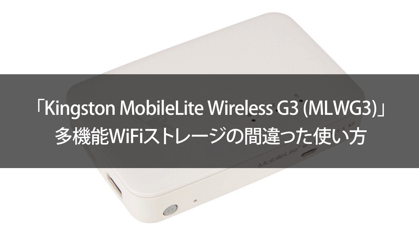 Kingston mobilelite wireless g3 mlwg3 00000