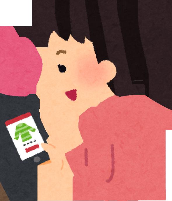 Rakutencard valuepoint campaign 2016 07 00002