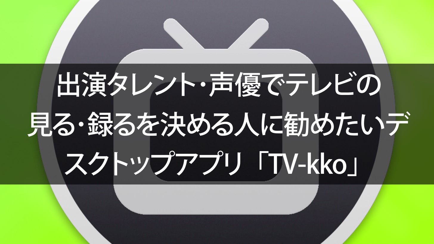 Tv kko 00000