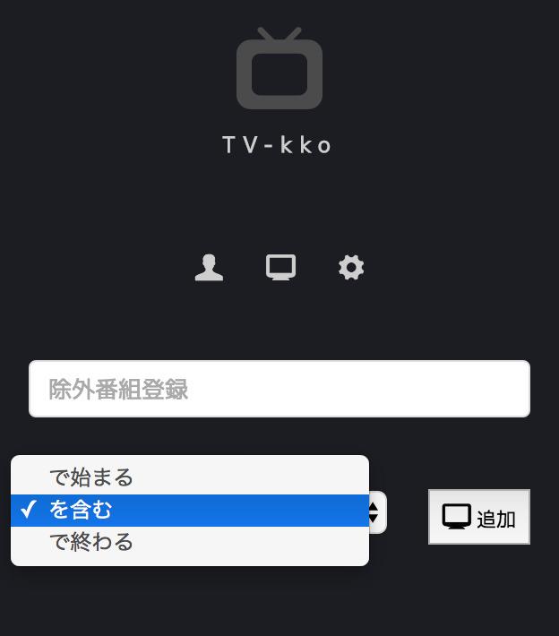Tv kko 00003