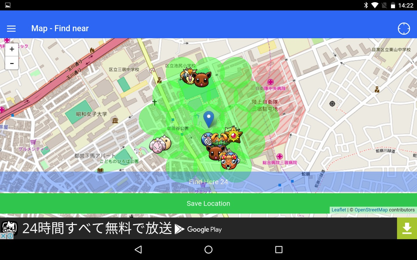 Blazingly fast map pokemon scanner for android pokefast 00004