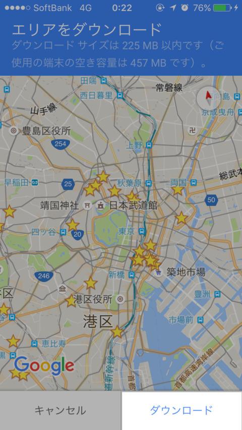 Google maps offline area enabler 00002