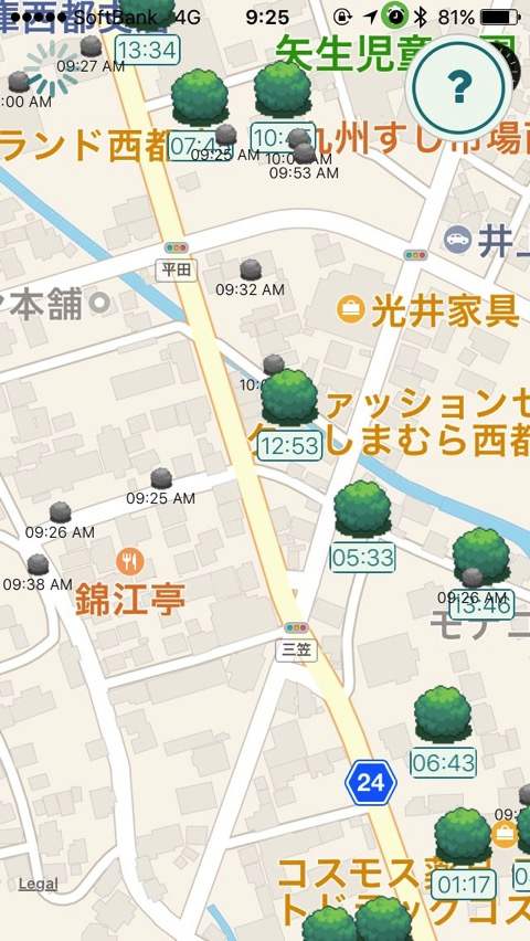 Pokevision pokewhere alternative service and apps 00004